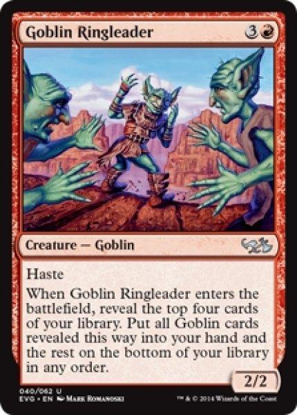 画像1: 【EVG】《ゴブリンの首謀者/Goblin Ringleader》【U】 (1)