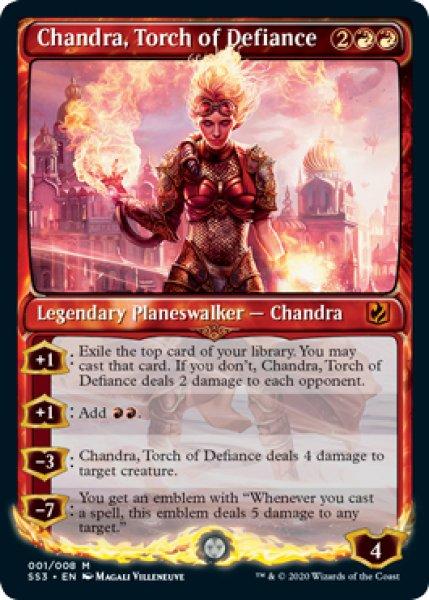画像1: 【SS3】《反逆の先導者、チャンドラ/Chandra, Torch of Defiance》【M】 (1)