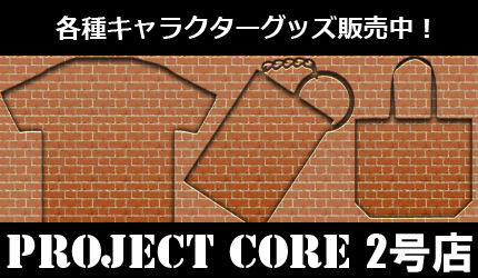 CARD SHOP [PROJECT CORE] 2号店